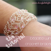 Thumbnail image for Crochet Wire Bracelet Tutorial
